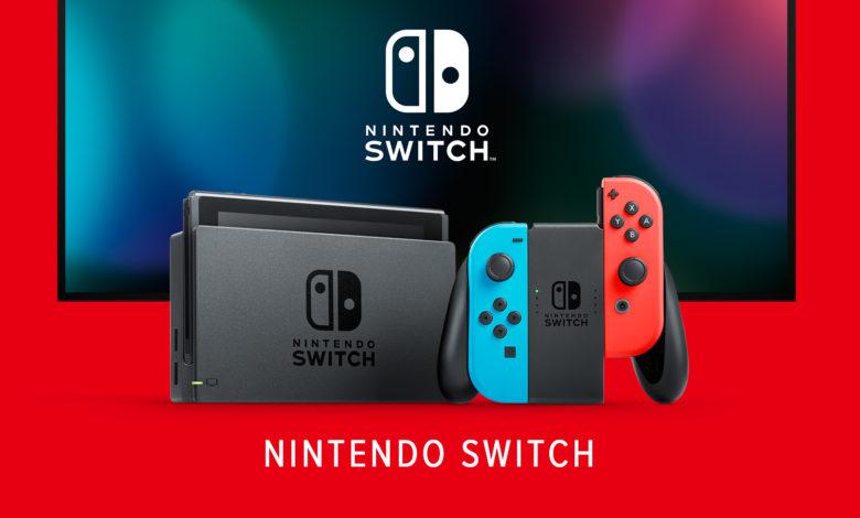 Nintendo Switch v7.0.x