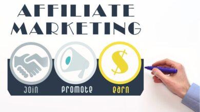 Photo of 9 Basic Benefits of Affiliate Marketing